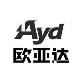 武汉欧亚达商业控股集团有限公司图片