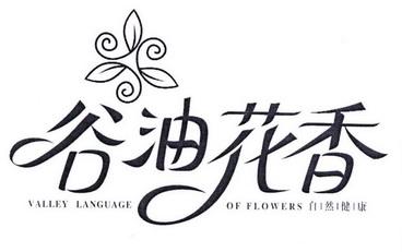 logo logo 标志 设计 矢量 矢量图 素材 图标 368_231