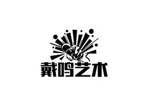 logo logo 标志 设计 矢量 矢量图 素材 图标 294_210图片