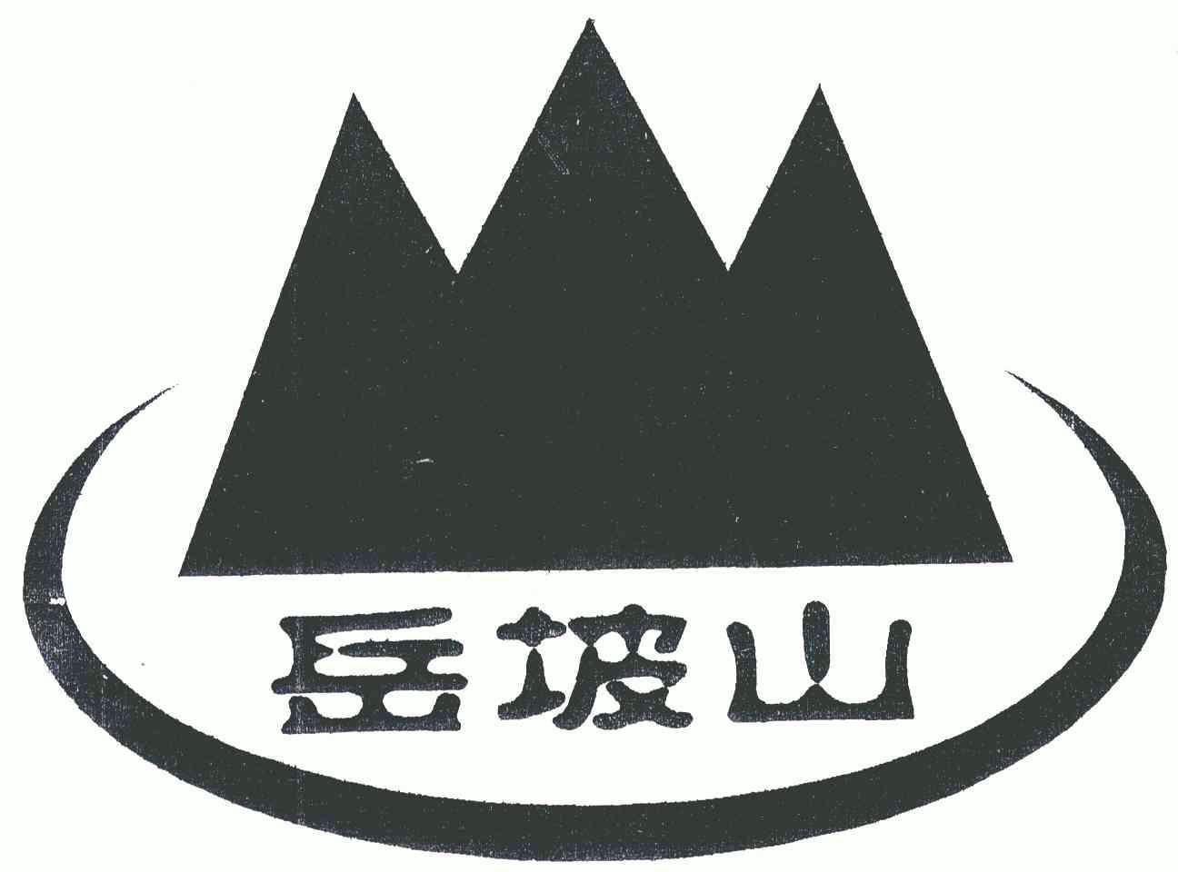 logo 标识 标志 设计 矢量 矢量图 素材 图标 1296_960