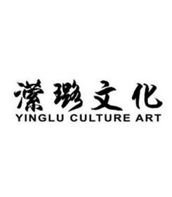 ��u_杭州潆璐文化艺术发展有限公司