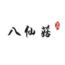 tokyohotn0654_bj.bcebos.com/mark/e57bd0498306023a0654af8e38d3948d.jpg