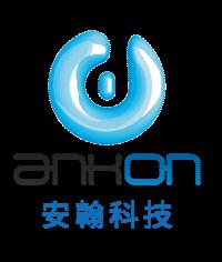安翰科技(武汉)股份有限公司