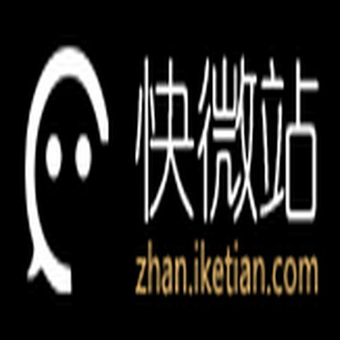 西安市科天网络信息技术有限公司