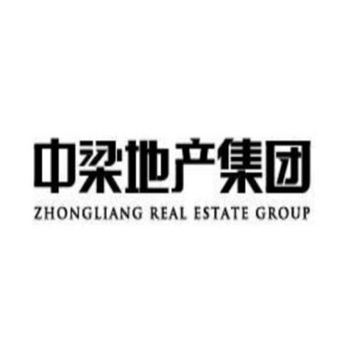 上海中梁地产集团有限公司