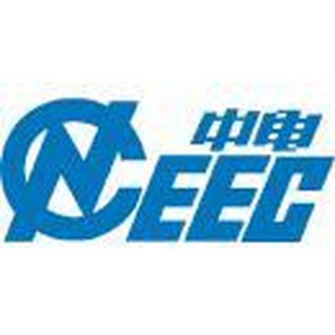 中国电力工程有限公司
