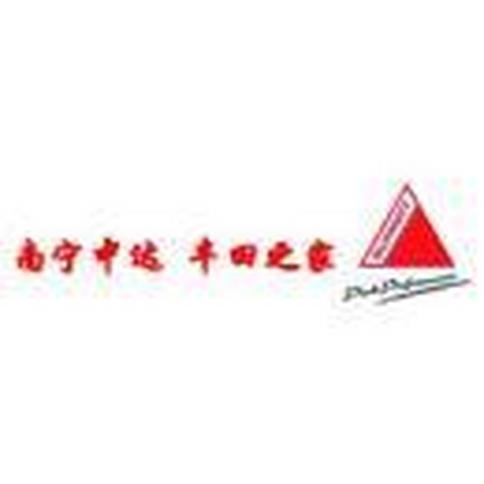 南宁中达丰田汽车销售服务有限公司
